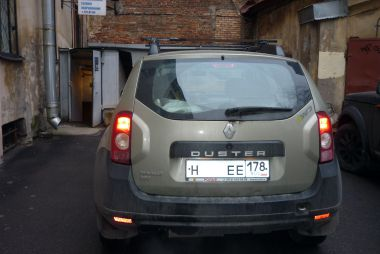 Renault Duster 4x4.
